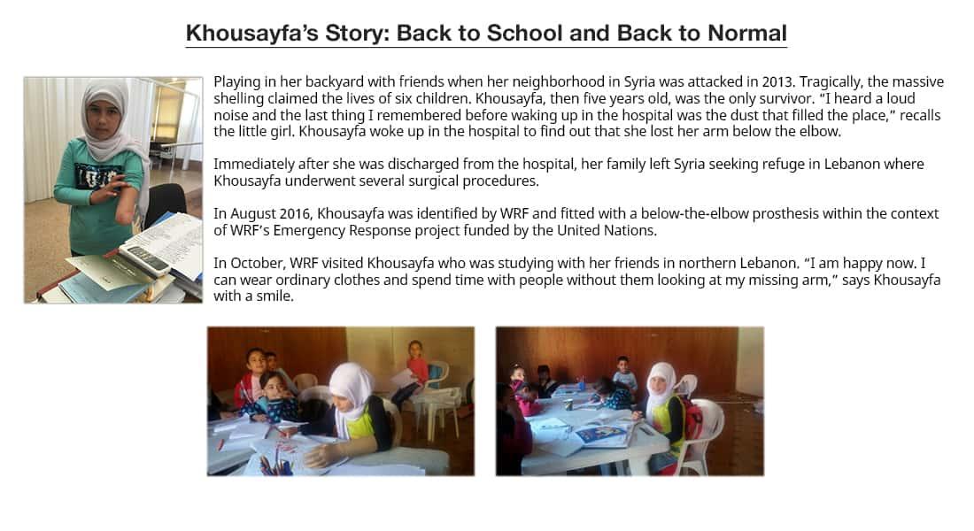 Khousayfa's Story